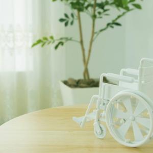 介護保険適用リフォーム